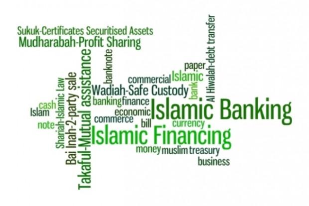 Adakah Perbankan Islam Sudah Islamik Sepenuhnya?