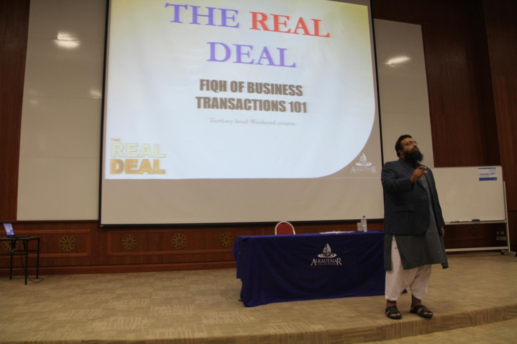 The Real Deal - Fiqh of Business Transactions