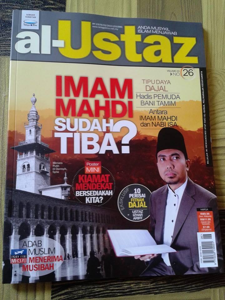 Majalah Al-Ustaz 26