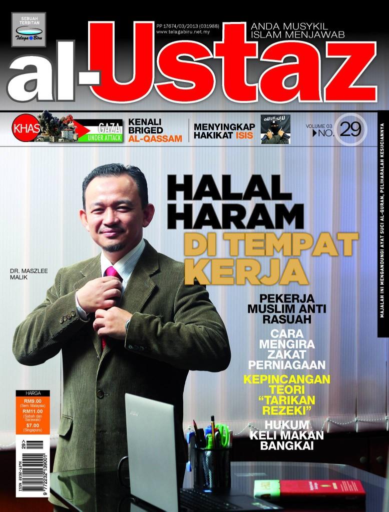 Majalah al-Ustaz volume 03 no. 29