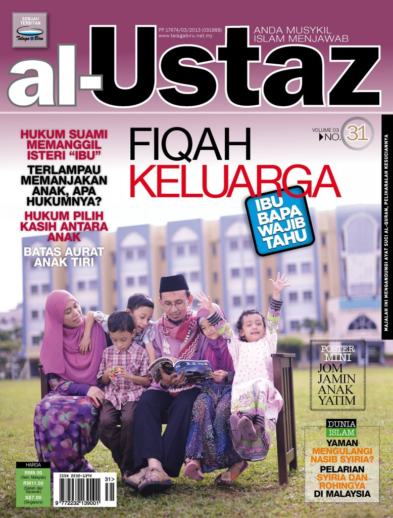Majalah al-Ustaz 31