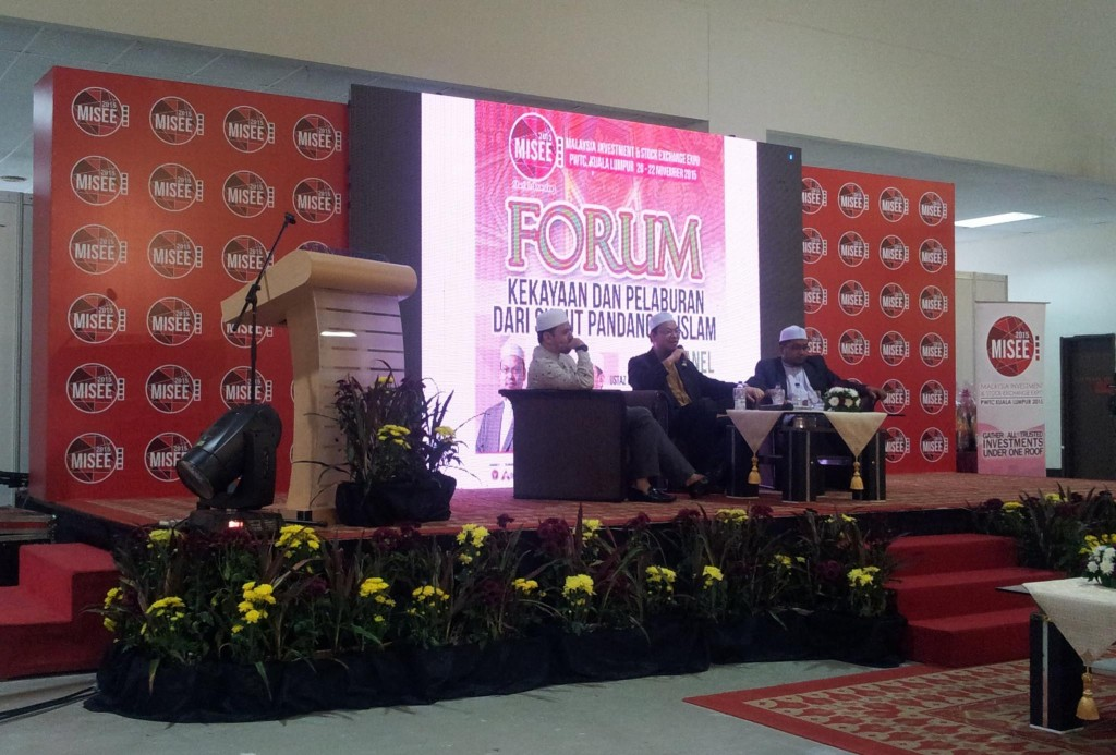 Forum Kewangan dan Pelaburan Islam